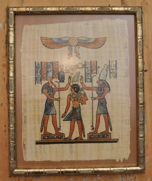 Как оформить папирус. Багет для картин Фараонов. Рамка для папируса